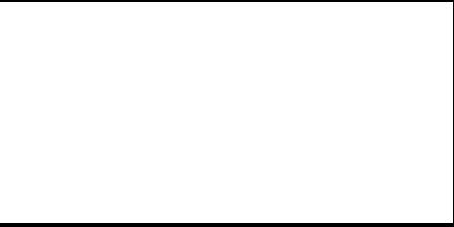 danone-logo-white